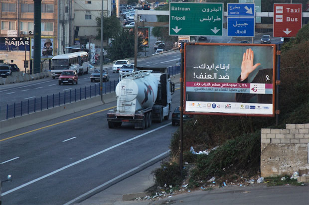 Vår samarbetsorganisation Kafa kämpar bland annat för att kvinnor som utsatts för trafficking inte ska bli dömda för prostitution. De har i många år jobbat för att lagstadga mot våld mot kvinnor. Denna kampanj var en vanlig syn på gatorna i Beirut 2010. Foto: Kvinna till Kvinna